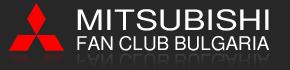 Клуб Мицубиши България - Форум